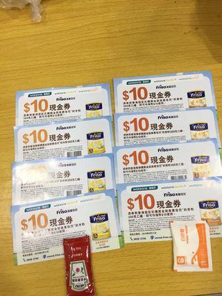 美素米糊coupon $12/3張