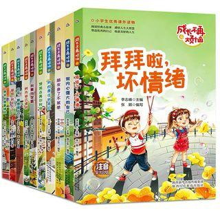 Little Chinese Story Book - HYC432  Per set contain of 10 books  Title: as per attach photo  Suitable for P1-P4 student    Page: 124 pages