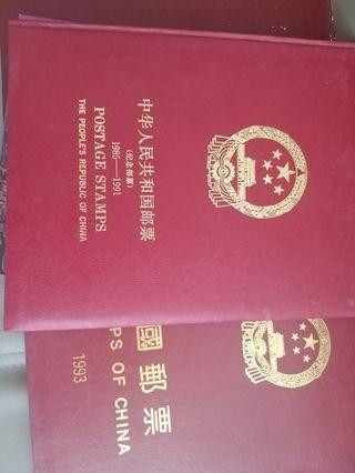 郵票冊五本 92年 1985年 94年 85至92一本 1993年 共五本平售 保存好好