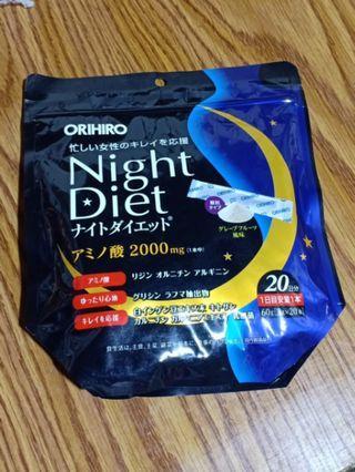 New Orihiro Night Diet Powder