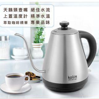 【Kolin 歌林】歌林1.2L溫度計細口不銹鋼快煮壺(KPK-MN1281)