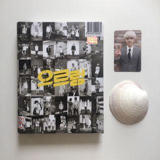 EXO Growl Album with Official Sehun Photocard