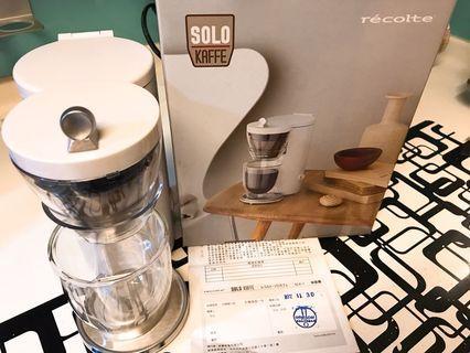 recolte 日本麗克特 SLK-1 solo kaffe 單杯咖啡機 典雅白