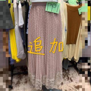 蕾絲百摺長裙