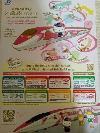 Jr pass shinkansen hello kitty booking