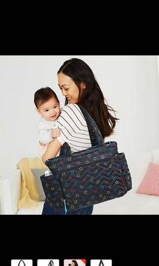 🚚 Skip hop five star mommy tote