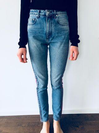 MSGM Jeans New
