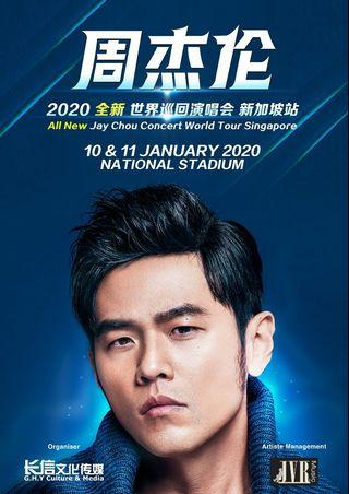 🚚 Jay Chou Concert World Tour Singapore 2020