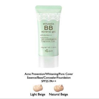 Ettusais Mineral Gel BB Cream