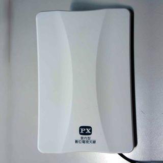 二手數位電視天線大通DA-8300室內數位電視天線 請買家自備強波器