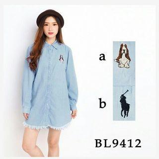 Denim Dress BL9412