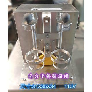 【南台中餐廚設備】*中古*搖杯機~另有賣~冰沙機/壓汁機/甘蔗機/刨冰機/封口機