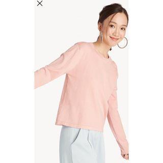 Pomelo sweater