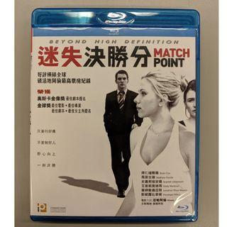 迷失決勝分 Blu ray 二手 電影 Match Point