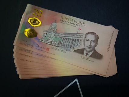 Uang Singapore Bicentennial $20