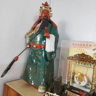 Vintage Guan Gong