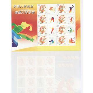 🚚 (36-70)China 2006 Limited Edition Issued For Beijing 2008 Olympic - Error Type 2 MNH