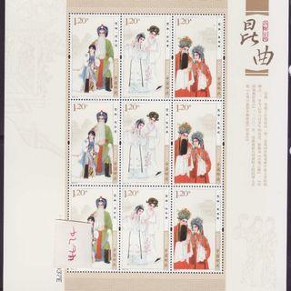 🚚 (46-74)China 2010-14 崑曲 Chinese Opera Art Culture S/S MNH