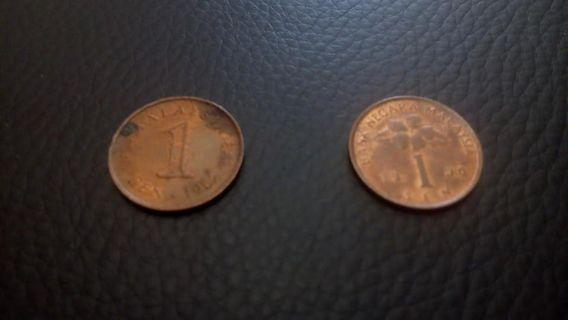 OLD COINS - 1 SEN/1 CENT : 2 GENERATION