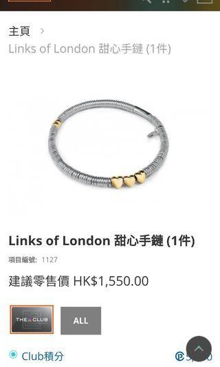 links of London手
