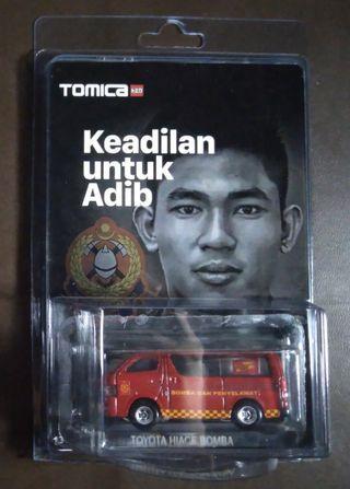Bomba Malaysia : Adib