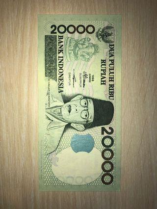 Uang Lama Rp 20.000