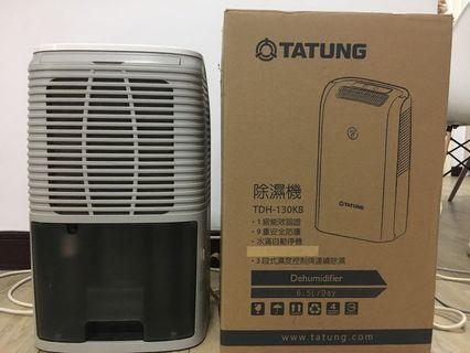 Tatung Dehumidifier 大同除濕機