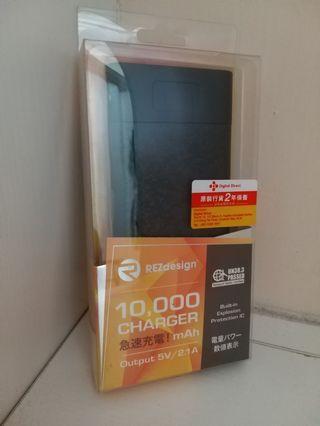 全新 REZdesign 10000 mAh Battery Pack 10,000 1萬 正版正貨 fast charge 叉電器 急速充電 尿袋 充電器 Dual Usb port