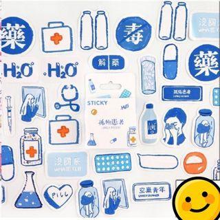 45pcs/Box Kawaii Lonely Doctor Deco jounal scrapbook Stickers Flakes