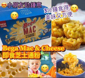 🇭🇲澳洲🇦🇺Bega Mac & Cheese即食芝士通粉🧀🧀