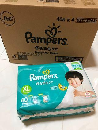 🚚 Pampers Baby Dry Diapers XL- Tapes