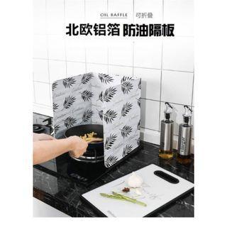 可摺疊鋁箔擋油板
