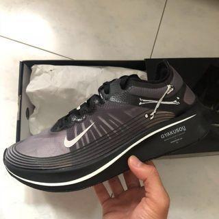 BNIB US8 Nike Zoom Fly Gyakusou