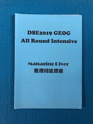 Dse geog jyeung notes+exercise