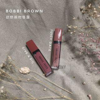 BOBBI BROWN 芭比布朗 迷戀輕吻唇露 唇釉 韓國免稅店帶回 芭比波朗