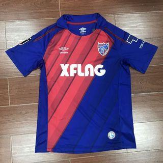 FC Tokyo Home Kit 2019
