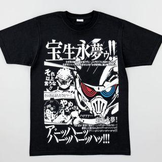 Kamen Rider Ex-Aid The only answer T-shirt Masked Zombie