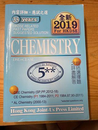 2019 Chemistry past paper 解答(Joint-us)
