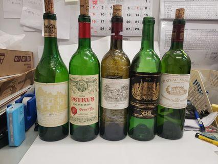 Famous wines empty bottle
