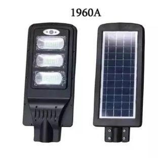 1960A Solar integrated street lamp power point LED lamp