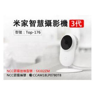 小米台灣公司貨 米家3代攝影機  Top-176