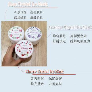 Beauty Loc Jelly Mask
