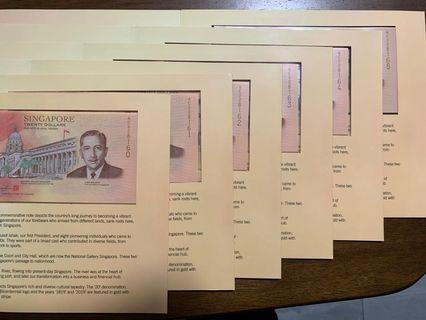 🚚 Bicentennial notes AC228160-165