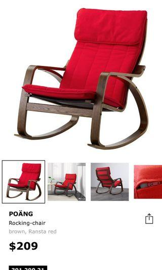 🚚 Ikea  reclining chair / rocking chair - Poang ikea chair
