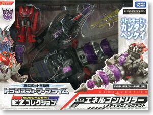 Transformers Figurine- KnockOut & Energon Driller EZ15