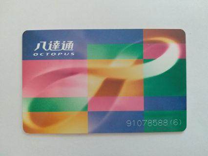 Adult Octopus Card with company advertisement