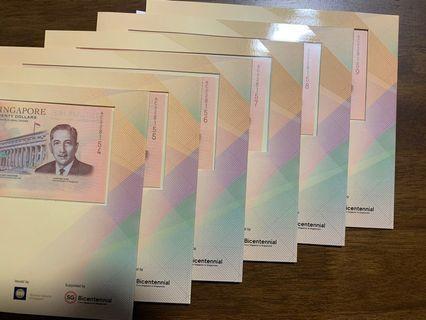 Bicentennial notes AC228154 - 159
