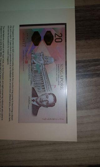 🚚 Commemorative $20 notes serial