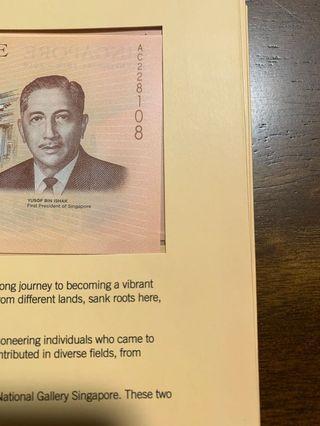 🚚 Bicentennial notes AC228108