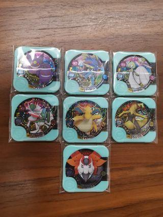 U4 Hyper Class Pokemon Tretta Gengar Gyarados Gradevoir Gallade Dragonite Haxorus Volcarona Full Set